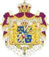 coat of arms Sweden