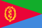 флаг Эритрея