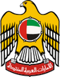 coat United Arab Emirates
