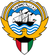 coat of arms Kuwait