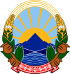 coat of arms Macedonia