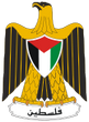 coat State of Palestine