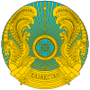 coat of arms Kazakhstan