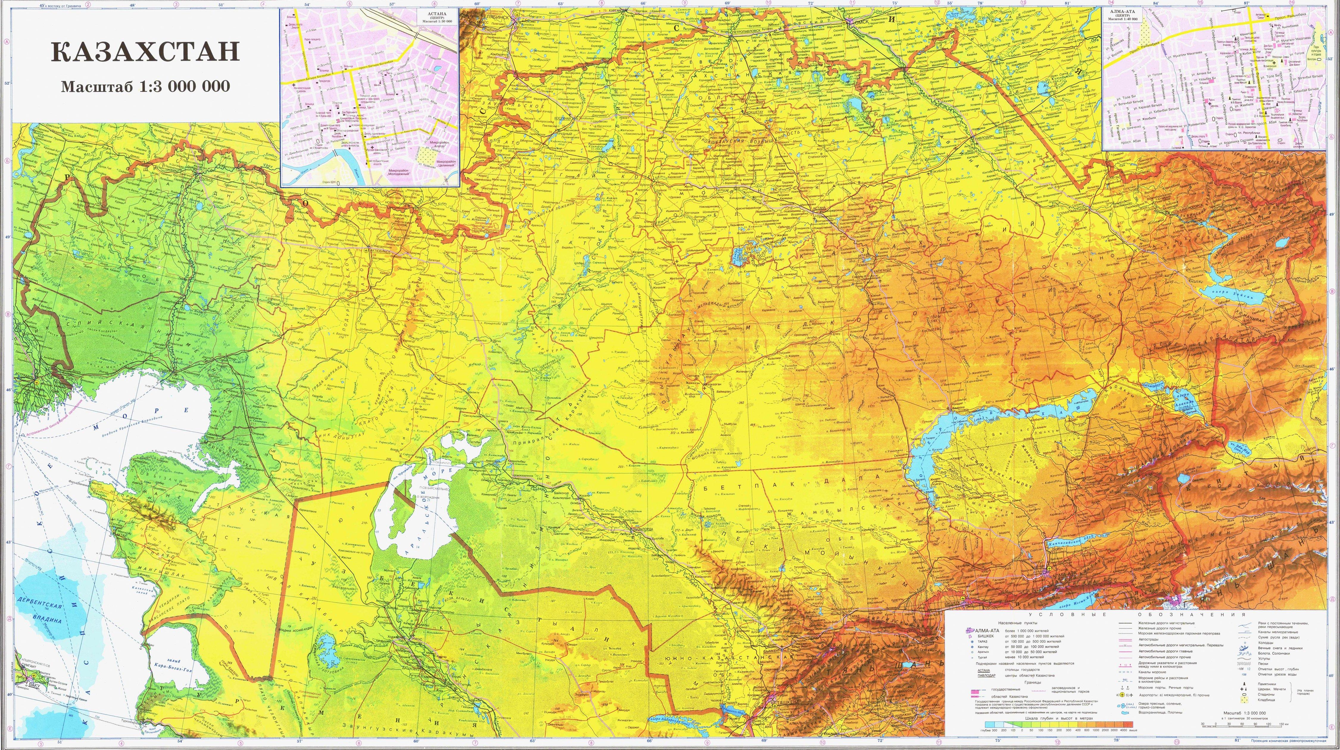 кашпо считаются картинки физической карты казахстана является одним